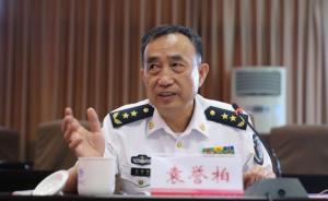 袁誉柏升任南部战区司令员,系首位担任战区司令员的海军将领