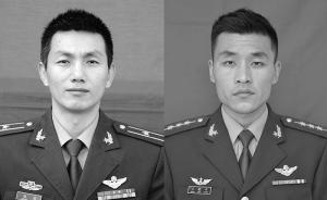 陆航某团一架直升机训练时坠毁,2名牺牲飞行员被批准为烈士