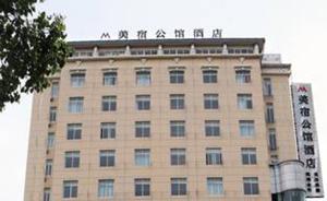 被妻子查清开房记录,宁波男子指责酒店泄露公民个人隐私
