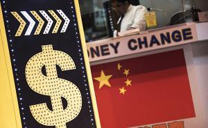 美元指数随特朗普就任下挫,人民币即期汇率一度大涨400点