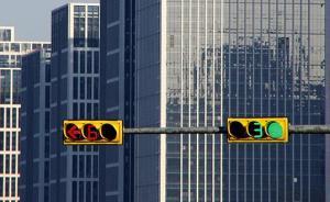 上海银监局:辖内银行要严格执行个人住房差异化信贷政策