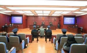 云南省高院执行局原局长杨照民受审,涉嫌受贿2422多万