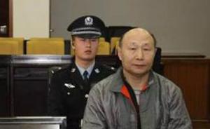 中国土地矿产法律事务中心原主任受贿675万讨3个情妇开心