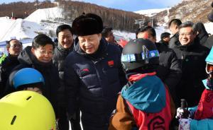 习近平:借筹办北京冬奥会东风,把中国冰雪运动蓬勃开展起来
