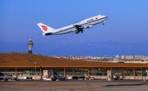 北京首都机场迎春运客流高峰,每45秒起落一架飞机