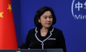 """中方回应在""""国际事务发挥更大领导作用"""":责任比领导更准确"""
