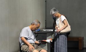 """""""在地老化""""的台湾养老产业"""