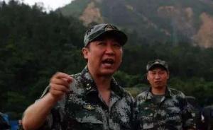 南部战区陆军司令员刘小午中将任驻川部队领导