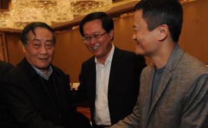 虚实经济争论后:宗庆后马云首次同场握手,浙江省长车俊见证