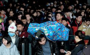 """为期40天的""""春节运动会"""",谁是冠军"""