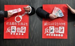 宁夏去年立案侦查贪污渎职案237件,涉处级以上干部19人