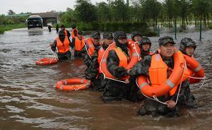 河北邢台邯郸暴雨数千村民被困一乡镇通信失联,消防持续营救