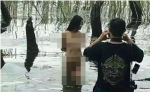 网曝洱海有女子拍裸照,当事人:系艺术创作,网上照片为偷拍