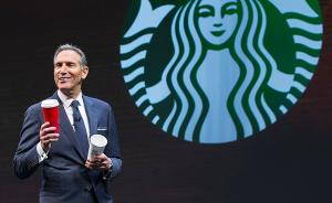 星巴克CEO打脸特朗普入境新政:5年内雇佣1万名难民