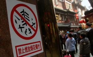 上海禁燃第二年:零燃放背后的移风易俗,放鞭炮淡出市民视线