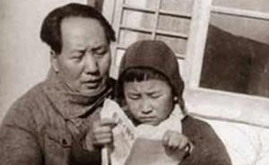 学习时报刊文:毛泽东、周恩来、刘少奇、邓小平如何教育子女