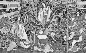 日本的石器时代:史前史及神话里的古代史