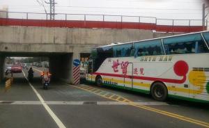 高雄遇车祸游客为宁波一旅行社发团,领队地陪受伤较重