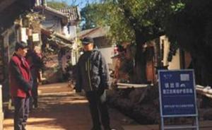 丽江市长回信称古城维护费该收,郑渊洁表示存疑