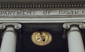 """美司法部:将对""""一法官判决暂停入境限制令""""提出上诉"""