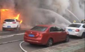 浙江省天台县一足浴店发生火灾至少18人死亡,2人受伤
