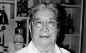 著名学者霍松林追悼会昨日举行,陕西省副省长庄长兴等送别