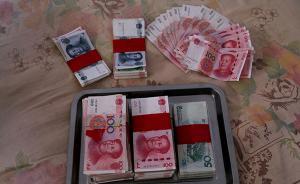 """多地划6万元彩礼红线,专家:需用""""软行政""""解决""""穷讲究"""""""