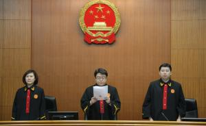 最高法:非经法定程序不得将法官调离、免职、辞退或作处分