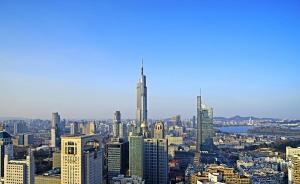 南京镇江扬州三城一体化全面提速:市民卡和游园卡将互通