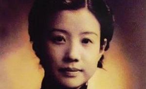 """110岁红色女""""特工""""黄慕兰在杭州辞世"""