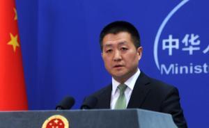 中方回应日本收买英智库渲染中国威胁论:若属实就是枉费心机