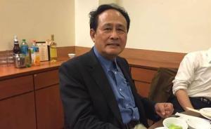 """台媒曝当局""""农委会主委""""遭撤内幕:与3名女下属同住官邸"""