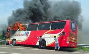 台湾大巴事故涉事旅行团行程安排过密:12小时绕半个台湾
