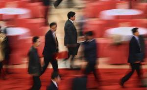 辽宁:去年收回事业编制1.5万名,净减少公务员5717人