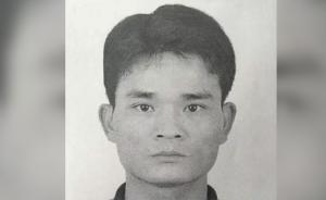 广东梅州一男子遇害,当地警方悬赏10万元通缉犯罪嫌疑人