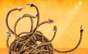 经济痕迹︱央行的弹性