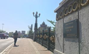 哈尔滨霁虹桥改造方案引争议:要它原样不动,还是要高铁进城