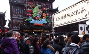 """2月10日,游客沿蛇行通道有序进入豫园九曲桥。赏灯会、走九曲桥,是不少上海市民过元宵的方式。被称为""""上海最有年味""""的豫园灯会元宵节期间预计将迎来十余万人次的大客流。2月10日至12日,豫园灯会将采取封城售票措施,现场人流达到3万时,将视情况停止售票,只出不进。新华社 图"""