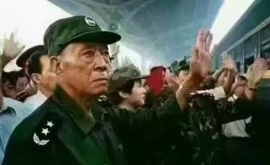 长安街知事:20年间,铁血中将董万瑞两度引爆国人泪点