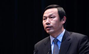 宝武集团党委书记、董事长马国强代表集团领导班子作廉洁承诺