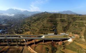 青海省:通过八大方面建设主动融入国家自由贸易区战略