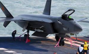 港媒:第二艘国产航母不会用电磁弹射,但会弃用滑跃起飞方式