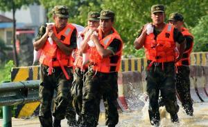 国家防总:7月下旬以后,可能出现几大流域同时抗洪的局面