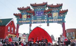 访谈︱宋怡明:唐人街是排华的结果,并非华人移民热衷聚居
