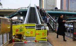 上海地铁建14号线大世界站涉及两处骑楼,将保护性拆除复建