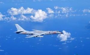 轰-6K首赴西太平洋训练遭外军机包围,最近相距不足10米