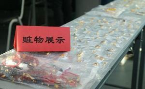 太原警方破获金店劫案:蒙面男将店员绑至厕所洗劫60万黄金