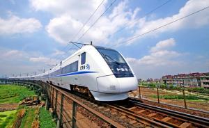 河北拟再建三条地铁对接北京,城际铁路力保新机场和冬奥会