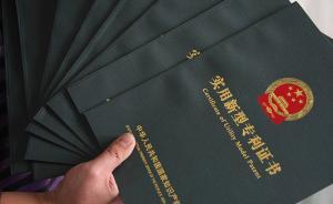 机构3千元叫卖专利证书,称能助考生获名校自主招生考试资格