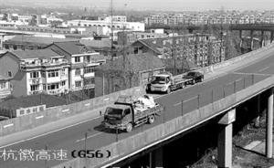 过高架桥时腿脚发软手心冒汗:司机因恐高在杭州高速路肩违停